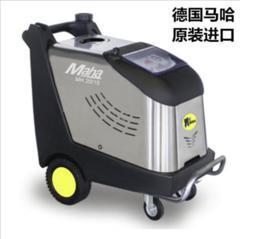 热水高压清洗机蒸汽洗车机MAHA马哈MH20/15厂家直供清洁设备