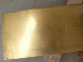 装饰铜门H65黄铜雕刻版 进口黄铜薄板