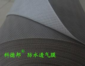 供应科德邦系列防水透气膜(单面呼吸纸)