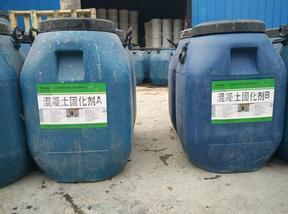 地面酥松治理剂 混凝土固化剂