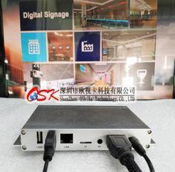 高清网络播放盒AD-800广告机播放器