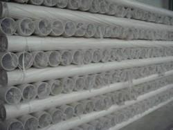 质优价廉-鞍钢牌PVC