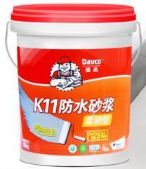 德高K11防水砂浆(柔韧型)