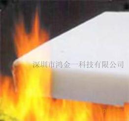 耐高温棉 广东耐高温棉厂家 防火棉厂家