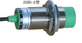 ZSBS-2二线制转速变送器