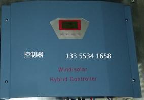 48v风力发电机控制器 稳压器 防水