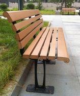 榆林专业的塑木园林椅子防腐木公园座椅供应商厂家