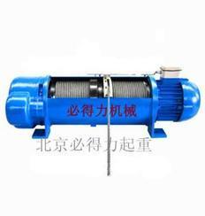 底坐式电动葫芦 固定卷扬提升的提升机起重葫芦