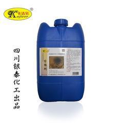 卡洁尔分散剂剥离剂KJR—S407