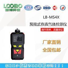 LB-MS4X泵吸单一二氧化碳体检测仪