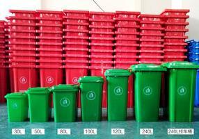 天水塑料垃圾桶垃圾箱