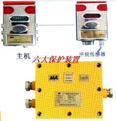 ZBC24矿用柴油机车保护装置