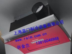松下暖浴快FV-40BE1C中国红
