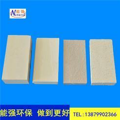 工业防腐耐酸砖