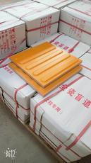 广西玉林全瓷盲道砖规格盲道砖特点1