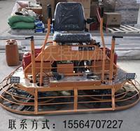 8203;座驾式抹光机/汽油磨光机/混凝土磨光机