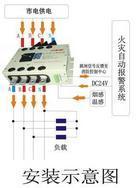 防火漏电短路起XL-380