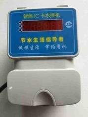浴室水控系统 刷卡计费控水器 澡堂一体收费洗澡机