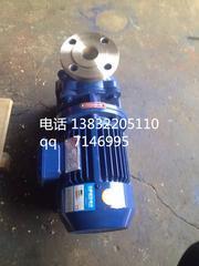 isw150-400管道循环泵喜之泉泵业