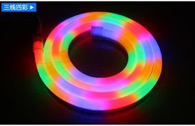 霓彩LED彩虹管柔性霓虹灯装饰灯带厂家直销