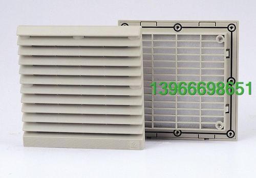 机柜通风过滤网组ZL800,机柜散热通风百叶窗ZL800