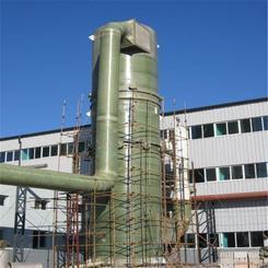 玻璃钢脱硫塔 管束喷淋塔 多面球净化塔 光氧催化燃烧 除臭去味