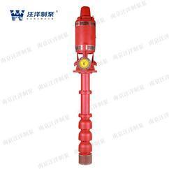 立式消防泵xbd消防深井泵运行平稳经久耐磨