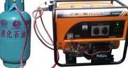 5KW汽油发电机组|小型煤气发电机组