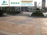 安庆压模地坪/安庆彩色混凝土/安庆艺术压花地坪/安庆压模混凝土