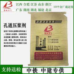 宜春压浆料压浆剂厂家直供价格优势大