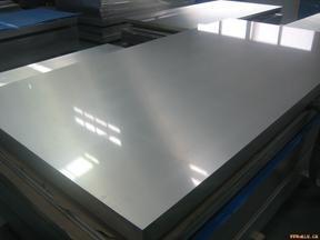 遵化铝板,铝板价格