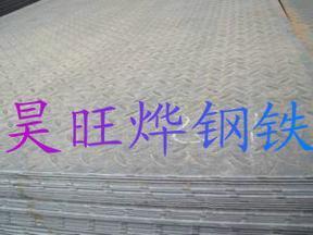 天津花纹板、花纹板批发、可加工各种规格花纹板