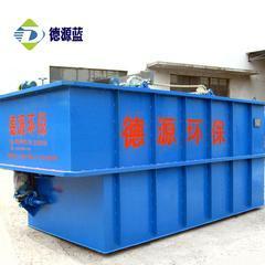 薏米清洗废水处理设备