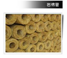 邯郸岩棉管