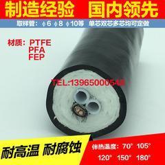 华阳生产烟气在线监测专用伴热采样管线/高温伴热复合管