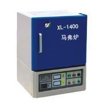 供应XL-1400箱式高温炉 马弗炉