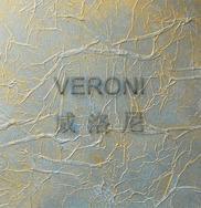 水丝特艺术涂料液体壁纸肌理漆