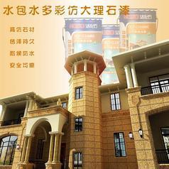重庆真石漆厂家、真石漆批发施工