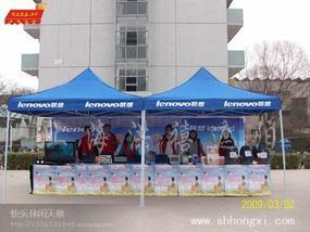 上海雨蓬厂,帐篷厂,雨篷厂,帐蓬厂家,广告帐篷厂,遮阳伞,太阳伞,停车棚