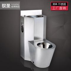 厂家驭圣304不锈钢带洗手池一体马桶卫浴公厕耐用火车坐便器包邮