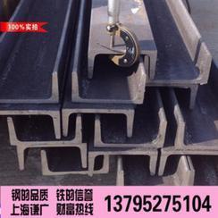 专业供应PFC300*100*9英标槽钢
