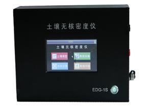 北京通测意达  土壤无核密度仪