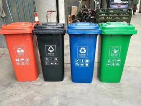 西安四种颜色分类的小区塑料垃圾桶批发厂家