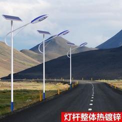 新农村6米30瓦太阳能路灯厂家直销。
