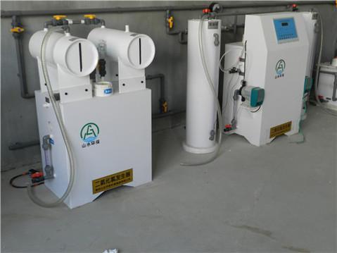 内蒙古全自动负压型二氧化氯发生器价格/型号/原理