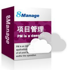 项目进度管理软件公司 项目进度管理软件推荐