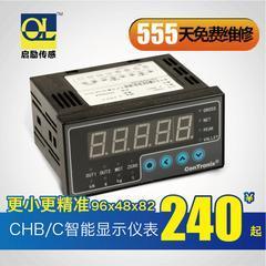 CHB-C智能显示控制仪表