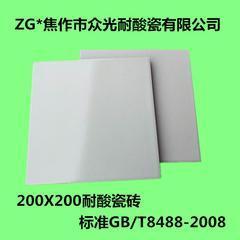 河南耐酸砖,工业防腐蚀耐酸砖,众光牌耐酸砖