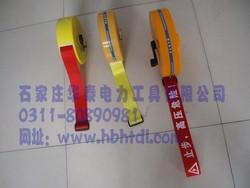 安全警示带生产厂家,安全警示带价格,安全警示标语