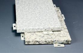 扬州石纹铝板幕墙批发定做价格
